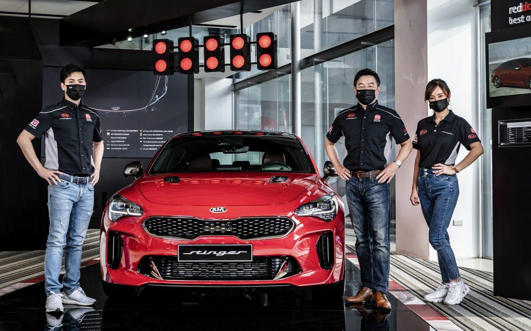 以絕佳操控、革新設計與前瞻科技,引領KIA邁入嶄新篇章  KIA豪華旗艦轎跑New Stinger,148.9萬起鋒芒上市